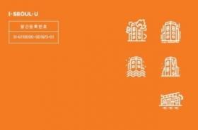 Seoul City distributes disaster response manual for women