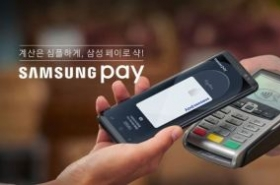 One-third of Korea's smartphone users to make mobile payments in 2018