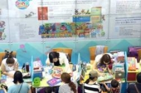 Education Ministry to re-examine controversial ban on English lessons for preschoolers