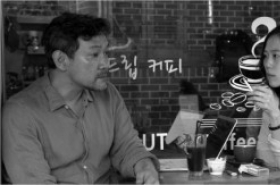 Hong Sang-soo's new film to have world premiere at Berlin Film Fest