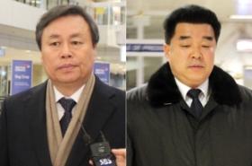 S. Korea begins talks with IOC on NK's PyeongChang participation