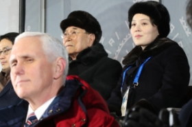 North Korea called off meeting with Pence