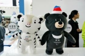 Dutch man caught stealing Soohorang plushies at Incheon Int'l Airport