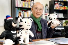 The man behind Soohorang the white tiger