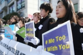 Korean state agencies under fire for lackluster #MeToo response