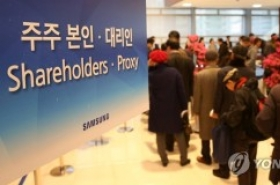 Shareholders have love-hate relationship with Samsung
