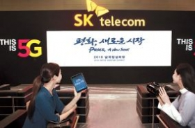 Mobile carriers prepare cutting-edge ICT tech to support upcoming inter-Korean talks