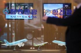 Korean Air family under siege despite father's apology