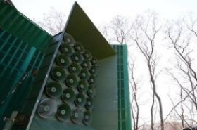 N. Korea halting loudspeaker broadcasts toward S. Korea: gov't source