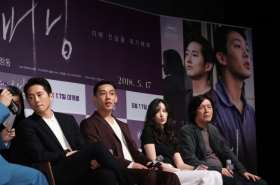'Burning' a different kind of mystery: director