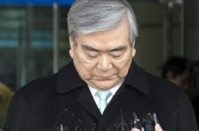 Officials seek evidence of alleged tax evasion by Korean Air owning family