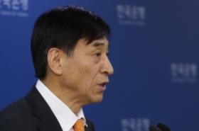 BOK freezes key rate on emerging market woes