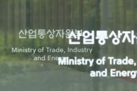 Korea to form task force following Trump's automobile import tariff remarks