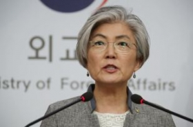 Seoul to be 'flexible' on timing, format of declaring end to Korean War