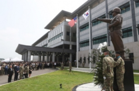 USFK headquarters to leave Seoul next week
