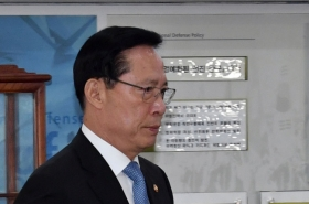 S. Korea has no plans for arms reduction, for now: defense chief