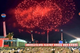 N. Korea to issue special pardons for prisoners to mark 70th founding anniversary