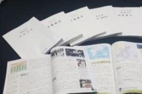 Korea raps Japan over teacher's guide on Dokdo
