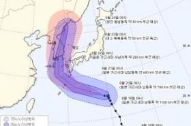 Typhoon Soulik alert for Korean Peninsula