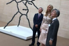 South Korean FM meets Ivanka Trump, invites her to Seoul again