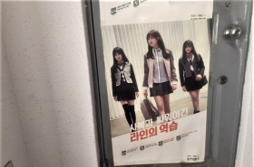 How teen feminism is changing school uniforms in South Korea