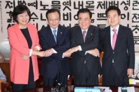 NK wants to delay working-level talks for inter-Korean parliamentary meeting