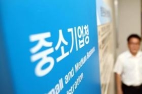 Six in 10 S. Korean venture companies willing to invest in NK: poll