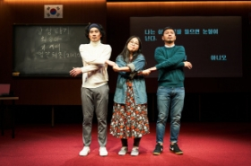 'Love Story': Making North Korea relatable