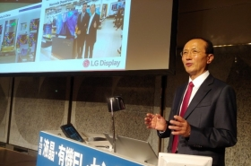 LG Display partners with NHK for 8K broadcasting of 2020 Tokyo Olympics