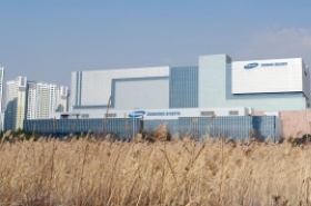 KRX to discuss fate of troubled Samsung BioLogics this week