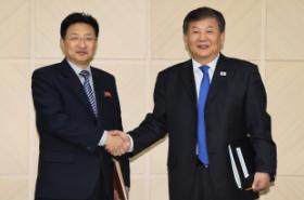 Koreas to meet IOC in Feb. on joint Olympic bid