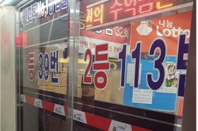 16-years on, Lotto still generates disputes, complaints