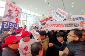 Violence erupts at Liberty Korea Party national convention as union stages surprise protest