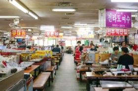 Buildings filled with stir-fried Korean blood sausage