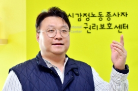 Customers must be punished for harassment: Seoul Emotional Labor Center CEO