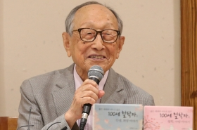 At age of 100, philosopher says 'I love; therefore I am'