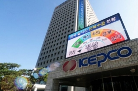 Kepco's losses pile up amid debate over anti-nuclear power policy