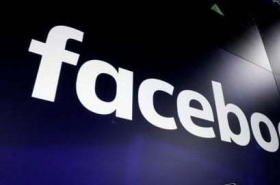 Facebook wins court battle over network cutoff