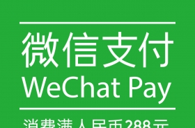 Olive Young partners with WeChat Pay targeting Chinese consumers