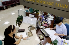 Real estate mortgages hinder economic growth