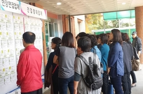 2 in 5 South Koreans aged 50 or over