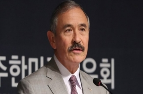 Korea-US alliance is 'linchpin' for regional security: Harris