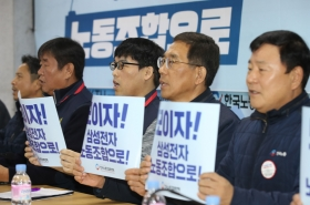 Samsung Electronics' first labor union under umbrella group sets sail