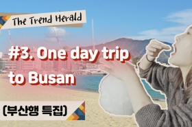 While in Busan, don't miss 2 things: Excitement and adventure