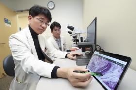 KT develops 5G-powered medical service