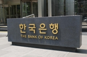 Market tenses up on BOK's imminent policy rate review