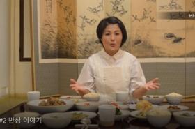 KSIF provides online courses on Korean culture