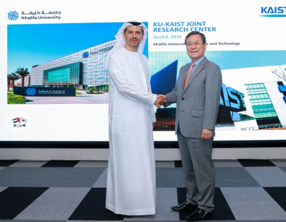 KAIST-KU Joint Research Center opens in UAE