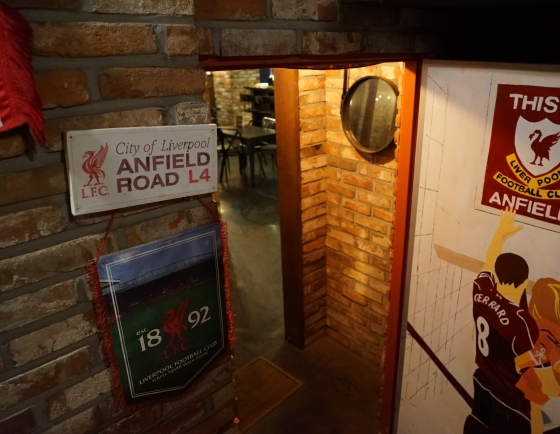 [Video] Bonghwangdang: Where you'll meet Seoul's biggest Liverpool fans