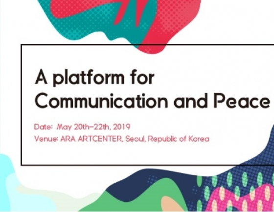 LTI Korea invites writers to build 'Platform for Communication, Peace'